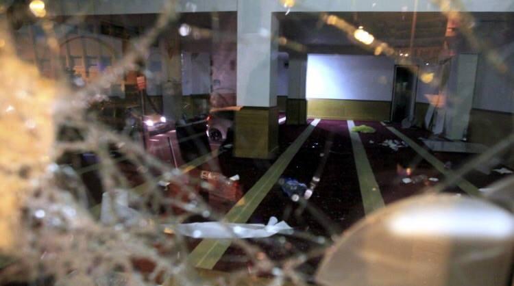 Atak Na Meczet Photo: Francuscy Żydzi Potępiają Atak Na Meczet