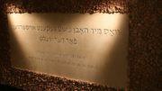 Archiwum Ringelbluma w Żydowskim Instytucie Historycznym