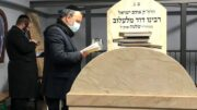 Żydzi modlący się w Lelowie