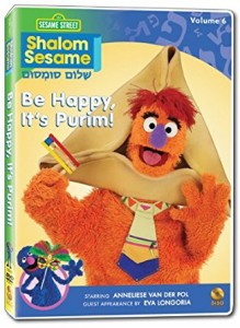 https://www.amazon.com/Shalom-Sesame-2010-No-Happy/dp/B004648VZM/ref=sr_1_53?ie=UTF8&qid=1488963842&sr=8-53&keywords=purim